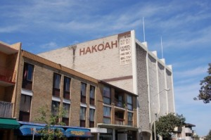 hakoah-club-476x317